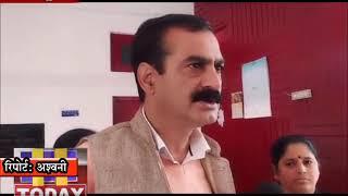 16 JAN N 3 नगर परिषद सुजानपुर में अध्यक्ष और उपाध्यक्ष पद को लेकर खींचतान बढती जा रही