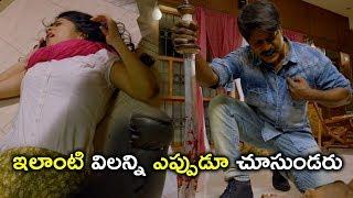ఇలాంటి విలన్ని ఎప్పుడూ చూసుండరు | Latest Movie Scenes Telugu | Needi Naadi Okate Zindagi Movie