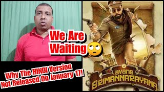 Why Avane Srimannarayana Hindi Version Not Released On January 17, I Am Waiting For It????