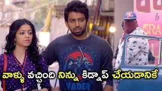 వాళ్ళు వచ్చింది నిన్ను కిడ్నాప్ | Latest Movie Scenes Telugu | Needi Naadi Okate Zindagi Movie