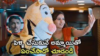 పెళ్ళి చేసుకునే అమ్మాయితో | Siddharth Latest Movie Scenes | Naalo Okkadu