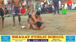 खेल महाकुंभ में बनवाला व डगोरमाना के बीच 2nd सेमीफाईनल कांटेदार मैच Banwala/Dagoramana Semifinal 2