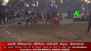 खेल महाकुंभ बणी में झंडा कलां व डगोरमाना के बीच खेला गया फाईनल मुकाबला Jhanda kalan/Dagoramana Final