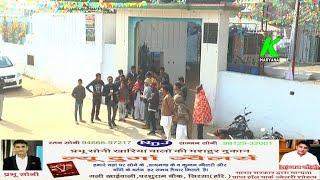 बरवाली गांव की मेडी में सांप के काटे का शर्तिया इलाज करने का दावा l जानिए पूरी कहानी l k haryana l
