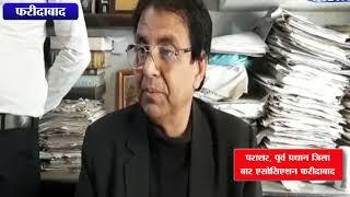 अधिकारी ने सस्ते में ली लाखों की ज़मीन || ANV NEWS FARIDABAD - HARYANA