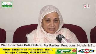 Kaneez Fatima MLA Ki Qayadat Mein CAA NRC NPR Ke Khilaf 18 January Ko Khawateen Ka Ahetejaj