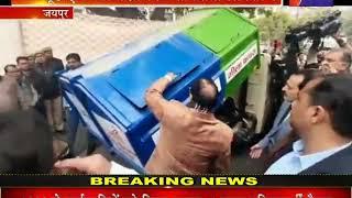 Multi-level Parking | जयपुरवासियों को मिली मल्टी लेवल पार्किंग की सौगात, UDH मंत्री ने किया लोकार्पण