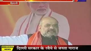 Amit Shah | गृहमंत्री अमित शाह का बिहार दौरा, कहा- बिहार में नीतीश के नेतृत्व में लड़ेंगे चुनाव