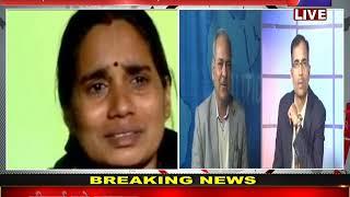 Khas Khabar | Nirbhaya Rape Case | निर्भया के दोषियों की फांसी की सजा टली, 22 जनवरी को होनी थी फांसी