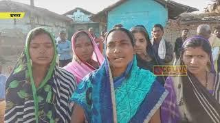 भजपुर के ग्रामीणों ने रखी मिशाल, सरपंच व पंच का चुनाव निर्विरोध cglivenews