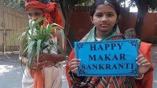 Makar Sankranti Celebrated in Jupiter Public School - ନିଆରା ଢଙ୍ଗରେ ପାଳନ କଲେ ଛାତ୍ରଛାତ୍ରୀ
