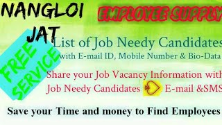 NANGLOI JAT      EMPLOYEE SUPPLY   ! Post your Job Vacancy ! Recruitment Advertisement ! Job Informa