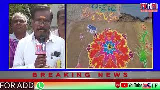 sai nagar society development అద్వర్యం లో కాలనీ వాసులకు సంక్రాంతి  ముగ్గులపోటీలు