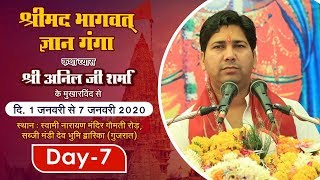 || khatu bhajan || nanded || live||