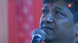 2020 का सुपर हिट भजन ~Sanjay Mittal || मैं तेरे प्यार में ऐसा दुबा प्रभु || New Shyam Bhajan