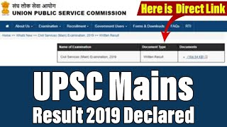 UPSC Civil service 2019 Mains Result Declared on official Website | Formula UPSC
