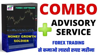 FOREX TRADING COMBO OFFER | MONEY GROWTH SOLDIER AND ADVISORY SERVICE WITH BIGGEST DISCOUNT
