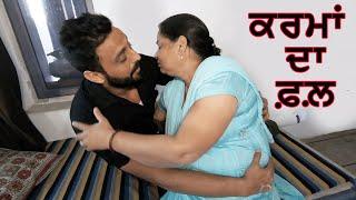 Karman Da Phal    ਕਰਮਾਂ ਦਾ ਫ਼ਲ਼   Latest Punjabi Full Movies 2020   Outline Media Net Films