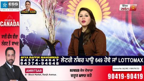 Bigg Boss 13:Asim ਨੂੰ ਮਿਲਿਆ Himanshi ਦਾ Message ਕਿਹਾ | Dainik Savera