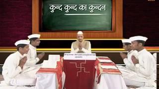 Gyanshala | Kund Kund Ka Kundan | EP-14 | ज्ञानशाला, कुंद कुंद का कुंदन