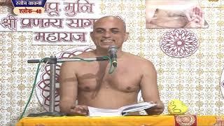 Muni Shri Pranamya Sagar ji Maharaj,Vardhman Stotra Ep-33|श्री प्रणम्य सागर जी महाराज|Date:-15/1/20