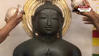 Jin Abhishek, Swasti Dham, Jahazpur, Rajasthan Ep-1426|Date:15/01/2020
