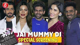 Kartik Aaryan, Aparshakti Khurana Attend Sunny Singh-Sonnalli Seygall's Jai Mummy Di Screening