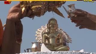Vishesh| Muni Shree Aaditya SagarJi Maharaj| Mangalgiri,(M P)|पंचकल्याणक प्रतिष्ठा महोत्सव Ep 03