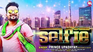 Selfie - सेल्फी - Prince Updhayay - Ajay Verma - Latest Hindi Songs 2019