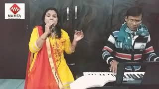 हे मां सरस्वती live song || saraswati Vandana || Mamta Bhaskar ||