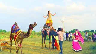 chhajje upar boyo re bajro || छज्जे ऊपर बोयो री यबाजरो || Full HD Video Song 2020