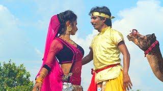 Rajasthani Gurjar Rasiya 2020 | जुड़ गई प्रीत छूटे कैसे | Latest Video Song | Rajasthani Sekhawati