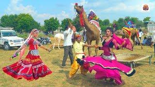 Rajasthani Gurjar Rasiya HD Video Song 2020 | ना जाने मेरी मईया री | Rajasthani Sekhawati