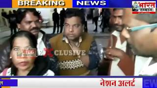 तहसीलदार द्वारा पत्रकारों से अभद्र व्यवहार,कोटा पत्रकार संघ द्वारा एसडीएम कार्यालय का घेराव!!!!!