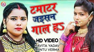 कविता यादव का सुपरहिट Song - का कही ए राजा जी - Tohar Premi No 1 A Rani - HD Video