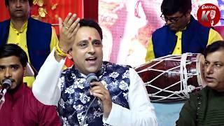 mata ki chowki . Awaahan. & bhent live from Jhandewalan Mandir by Krishna ji. Channel k