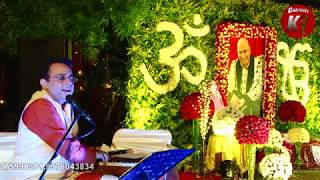 Ae ri sakhi mangal. Live by Krishna Ji Devotional & Bollywood Singer. Channel K