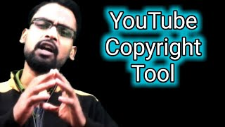 YouTube Channel Copyright Tools || SMW