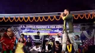 Golu gold stage show //देहलु ता कहलु काहे //Golu gold Bhojpuri stage show