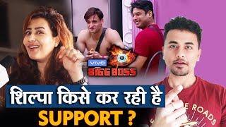 Bigg Boss 13 Winner Shilpa Shinde Big Support To This Contestant Bb 13 Video Video Id 3614949c7e34cd Veblr Mobile
