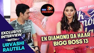 Exclusive: Urvashi Rautela On Ek Diamond Da Haar Song | Bigg Boss 13 - RJ Divya Solgama