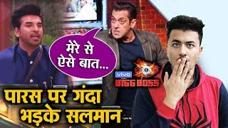 Bigg Boss 13 | Salman Khan Badly Lashes Out At Paras Chhabra For Insulting Him | BB 13 Video