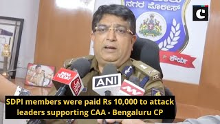 SDPI members were paid Rs 10,000 to attack leaders supporting CAA - Bengaluru CP