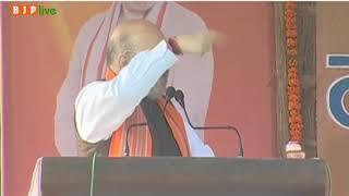 जो भी देश के खिलाफ नारे लगाएगा, उसकी जगह केवल जेल की सलाखों के पीछे होगी: श्री अमित शाह