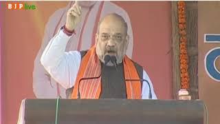 बिहार में अगला चुनाव नीतीश जी के नेतृत्व में NDA लड़ेगा : श्री अमित शाह, वैशाली