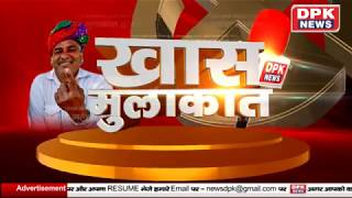 पंचायत Election 2020 ||सुमित्रा बाई, सरपँच उम्मीदवार,समाज सेवी दलबीर सिंह,ग्राम पंचायत 43 पीएस