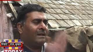 17 JAN N 2 राम गली में बनी वन विभाग की बिल्डिंग से गिर रहे स्लेट राह में चलते लोगों को घायल कर रहे