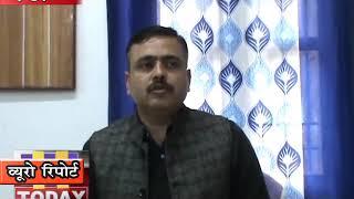 17 JAN N 12 B 3 2019 मंडी में एनडीपीएस के मामलों में जिला में 25 फीसदी बढ़ोतरी हुई