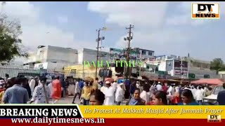 No Protest After Jummah Prayer | Makkah Majid Charminar | DT NEWS