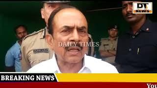 Home Minister | Mahmood Ali Inaugrtaes Stipendiary Cadet
